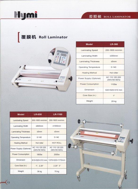 Buy Laminating Machine LR-650