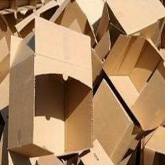Industrial Corrugated Cardboard Boxes