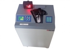Chihua CH-600A Floor Mounted Note Money Counting Machine