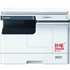 Toshiba E-Studio 2309A MFP ADU & Network Standard Class Digital Copier Machines