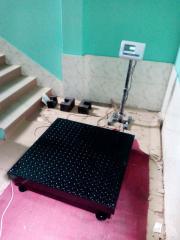 Digital Platform Weighing Scale 1200 KG Capacity, Size: 750 x 750mm (30