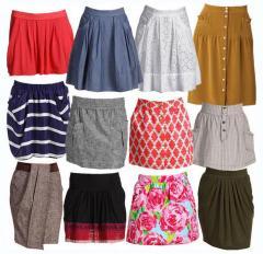Designer Skirt hot
