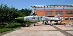 AEROSPACE ENGINEERING BANGLADESHI STUDENTS